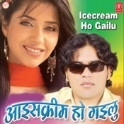 Icecream Ho Gailu Songs
