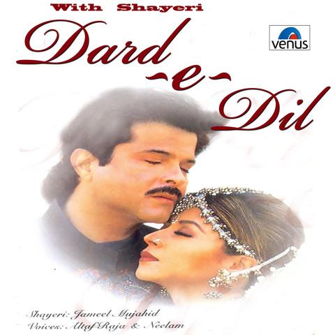 Pardesi to raja thehre album songs free download mp3 tum altaf