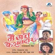 Main Chhori Faishandaar Songs