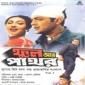 Phool Aur Pathor-Part -1 Songs & Dialogues Song