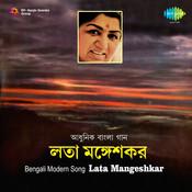 Lata Bengali Modern Songs