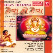 Stuti-Jay Ganpati Sharnamam Song