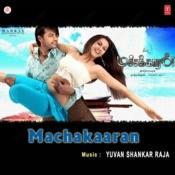 Machaakkaran Songs