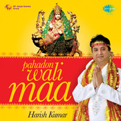 Pahadon Wali Maa   Harish Kumar Songs