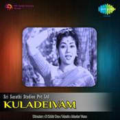Aadi Paadenu Song