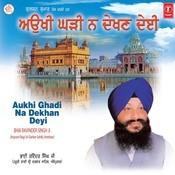 Satgur Aaeyo Saran Tuhaari Song
