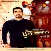 Put Jawan Song