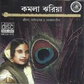 Kirtan Bhaktimulak Loksangeet By Kamala Jharia Songs