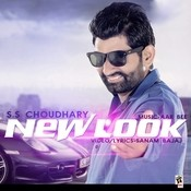 New Look Song