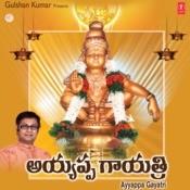 Ayyappa Gayatri Songs
