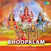 Bhoopalam Songs