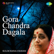 Gora Chandra Dagala Sulochana Chavan Songs