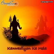 Kanwer Leke Aaye Hai Song