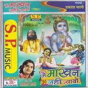 Main Makhan Nahi Khayo Songs