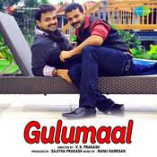 Gulumaal6 - Dialogue Song