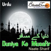 Kyon Chand Mein Song