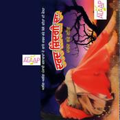 Chandigarh Jake Bhul Gayi Song