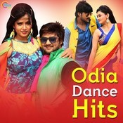 Odia Dance Hits Songs