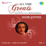 All Time Greats Manabendra Mukherjee Nazrul Songs Songs