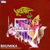 Bhumika Songs
