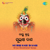 Oriya Modern Bhajan By Subhas Dass  Songs