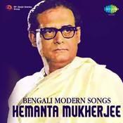 Bengali Modern Songs By Hemanta Mukherjee Songs