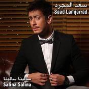 Salina Salina Songs