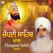 Chopai sahib ji mp3 youtube.
