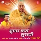 Shukar Karaan Guruji MP3 Song Download- Shukar Karaan Guruji
