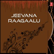 Jeevana Raagaalu Songs