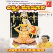 Lakshmi Shobana Songs