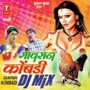 Gaavran Kombadi (D.J. Mix) Songs