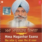 Mma Maganhar Eaana Songs