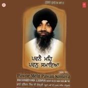 Pawne Mein Pawan Samaya Songs