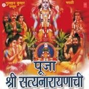 Pooja Shree Satyanarayanachi Songs
