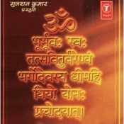 Gayatri Mantra (With Commentry) Songs