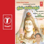 Prabhu Parameshawara Songs
