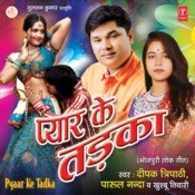 Pyar Ke Tadka Songs