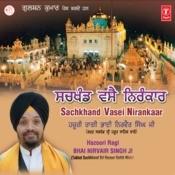 Sach Khand Vase Nirankar Songs