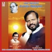 Buddham Sharanam Song