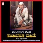 Sri Shirdi Saibaba Suprabhatha Song