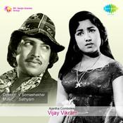 Vijay Vikram Songs