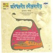 Abismaraniyo Rabindrasangeet Vol 1 Songs