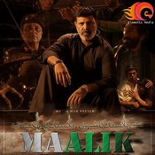 Maalik Sahir Ali Bagga Full Song