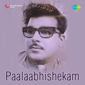 Paalaabhishekam Tml Songs