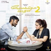 vip 2 tamil movie mp3 songs free download tamilwire
