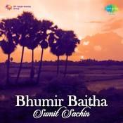 Bhumir Baitha - Sumit Sachin Songs