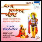 Gita(Part-18) Song
