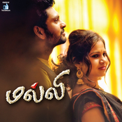 Jagan Songs Download: Jagan Hit MP3 New Songs Online Free on