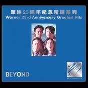 Warner 23rd Anniversary Greatest Hits (- Beyond) Songs